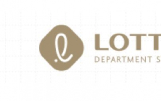 Lotte Department Store offers first-ever voluntary retirement