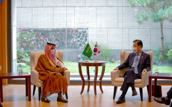 S. Korea, Saudi Arabia agree to boost policy cooperation in key industrial initiatives