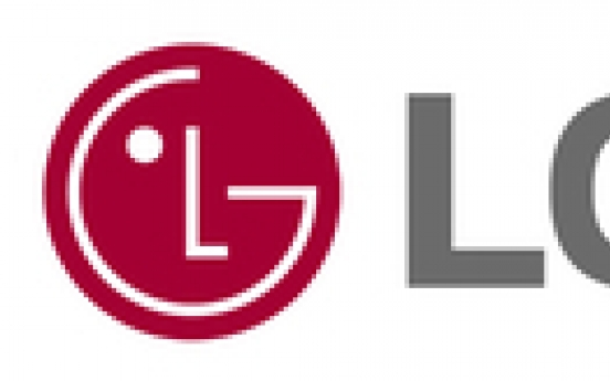 LG Energy Solution jointly develops new solid-state battery