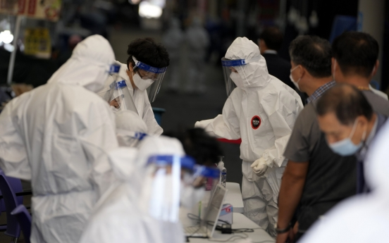 S. Korea's daily virus cases exceed 3,000 for first time