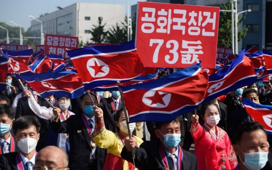 Why N. Korea wants sanctions lifted first