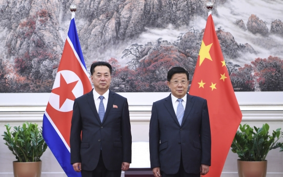N. Korean leader highlights strong ties with China against 'hostile forces'