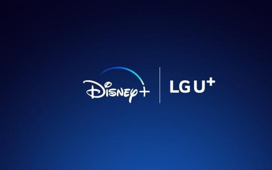 LG Uplus to offer Disney+ to IPTV users