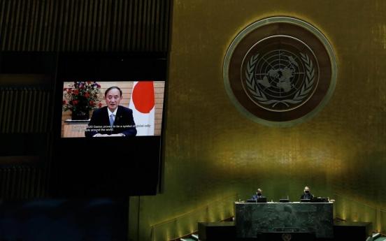 N. Korea slams Japanese PM Suga over UN Assembly speech
