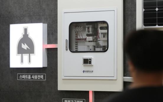 Surging energy bills spark concerns of inflation