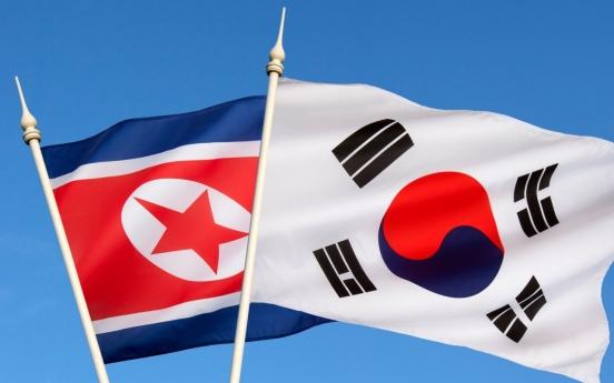 S. Korea says N. Korean leader sister's weekend remarks 'meaningful'