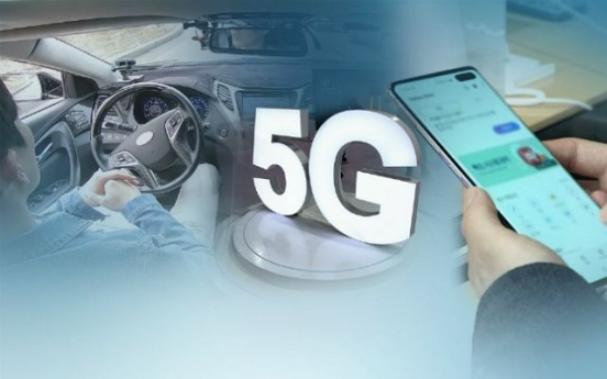 S. Korea's 5G base stations account for 11% of total in Q2: data
