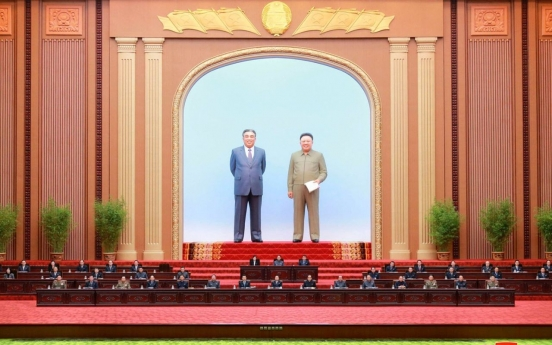 N. Korea to hold parliamentary session after expressing willingness to improve inter-Korean ties