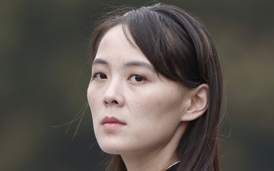 N. Korea remains unresponsive to Seoul's hotline calls after Kim Yo-jong's statement