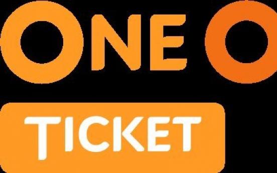 CJ OliveNetworks to introduce NFT ticketing at BIFF