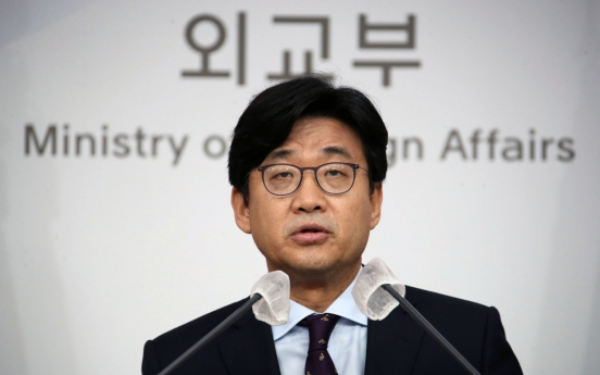 Vice FM Choi stresses 'survivor-oriented' approach to sexual violence in conflict