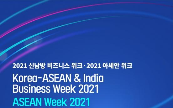 ASEAN Week 2021 to highlight partnerships between Korea, Southeast Asian countries
