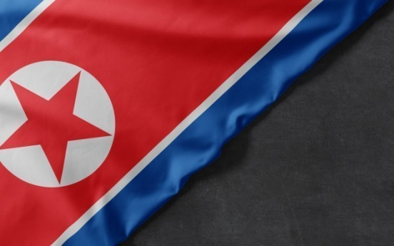 US prepared to meet N. Korea without any conditions: State Dept.