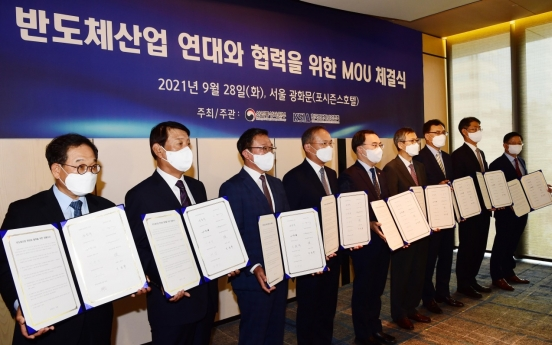 [Exclusive] Seoul may raise chip disclosure issue with Washington: minister