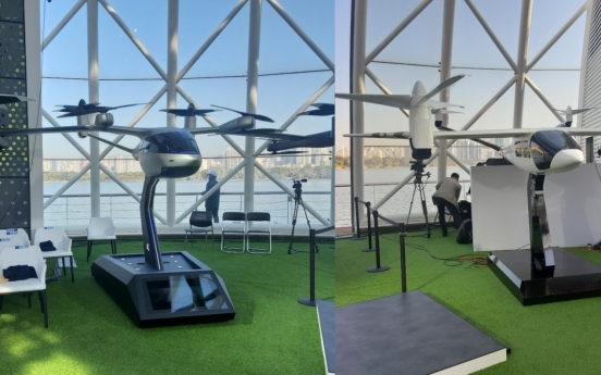 [Newsmaker] Transport ministry lays out plans for 'flying taxis' in 2025
