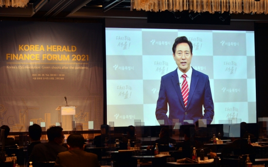 [KH Finance Forum] Seoul reignites drive to become world's top 5 financial hub