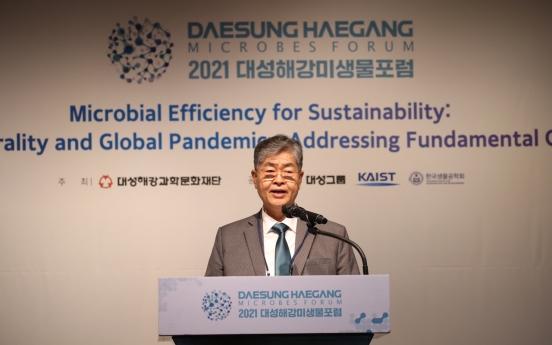 Daesung chief pins hope on microbes to turn waste into biodegradable plastic