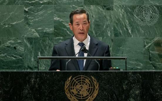 NK fires missile as it slams US of hostility