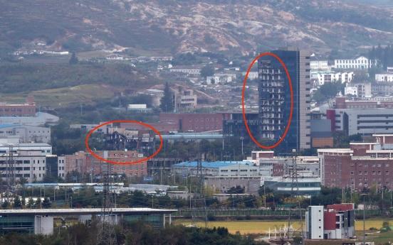 Seoul treads lightly around Pyongyang's 'ballistic' missile