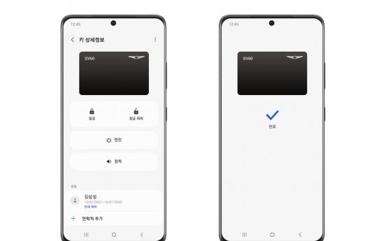 Galaxy Z Fold3 can be used as digital car key for Genesis GV60