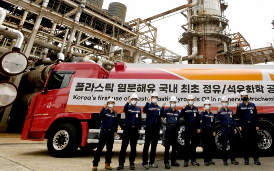 SK turns oil extracted from plastic waste into clean raw materials