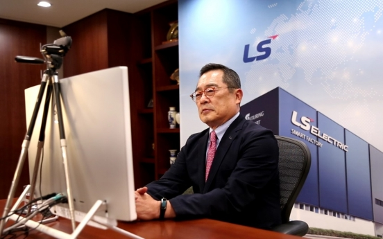 LS Electric factory wins nod for technological innovation