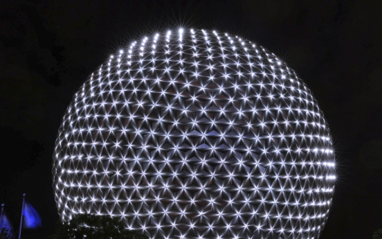 [Photo News] Disney World's 50th Anniversary