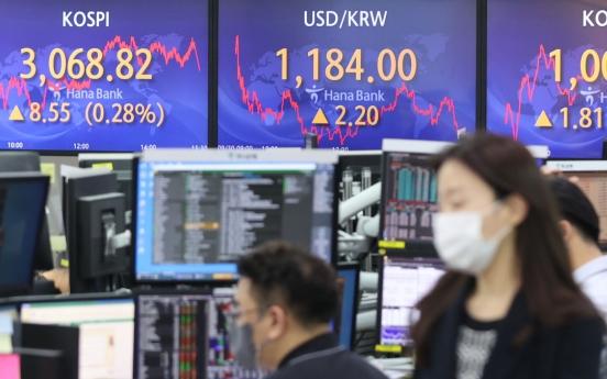 Seoul stocks end 2-day losing streak on bargain hunting