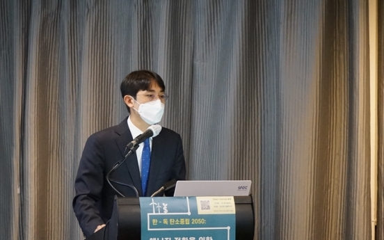 'Korea downplays impact of liquefied natural gas on climate change'