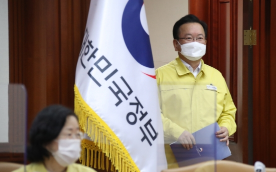 S. Korea to extend toughened social distancing rules for 2 weeks: PM