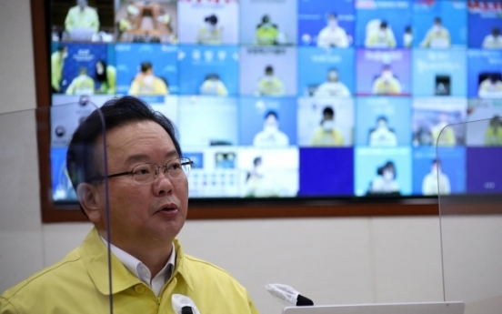 South Korea to maintain current distancing rules for another 2 weeks: PM
