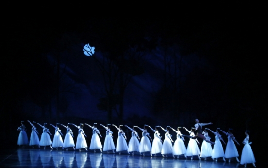 Universal Ballet to go onstage with 'Giselle'