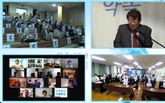 Civic group calls for lifting anti-N. Korea sanctions, resuming Kaesong complex