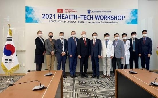 Danish Embassy enhances cooperation with Korea in health tech, smart hospitals