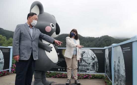 Gapyeong creates Australian garden to commemorate war veterans of Korean war, praying future peace