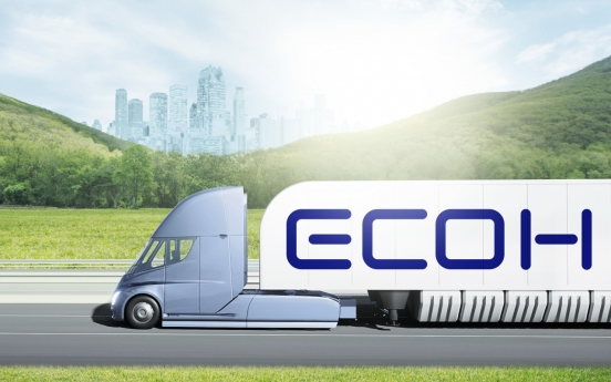 Hyundai Glovis to launch new brand for hydrogen and EV battery logistics business