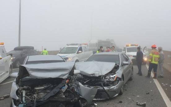 1 Libyan national killed in triple-vehicle crash in S. Korea