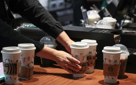 Starbucks workers plan rally over excessive workload