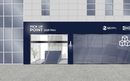 GS Caltex teams up with Ikea to launch pickup service at gas stations
