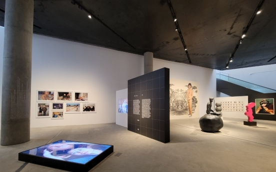 Leeum Museum of Art suggests redefining who we are