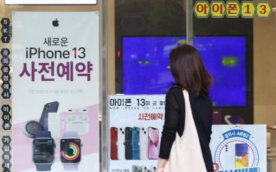 Phone market to grow slowly amid parts shortages