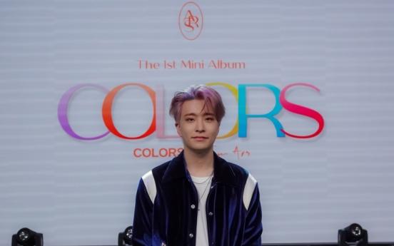 [Today's K-pop] GOT7's Youngjae puts out solo debut album