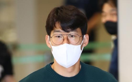 Nat'l football captain Son Heung-min hopes for fans' return
