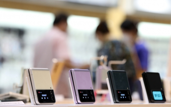 Quarter of S. Korean mobile users subscribed to 5G: data