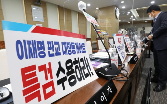 Land development scandal takes center stage in Labor Ministry audit