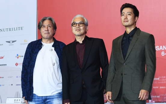 BIFF premieres opener 'Heaven: To the Land of Happiness'