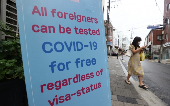 New cases in 2,000s for 2nd day, resurgence in wider Seoul worrisome