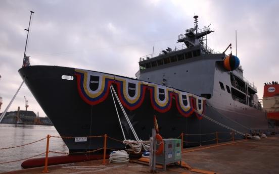 S. Korea to launch advanced submarine rescue ship