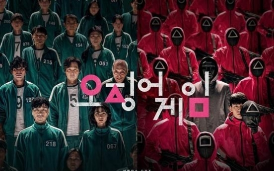 'Squid Game' sensation prompting money flow into S. Korean media scene