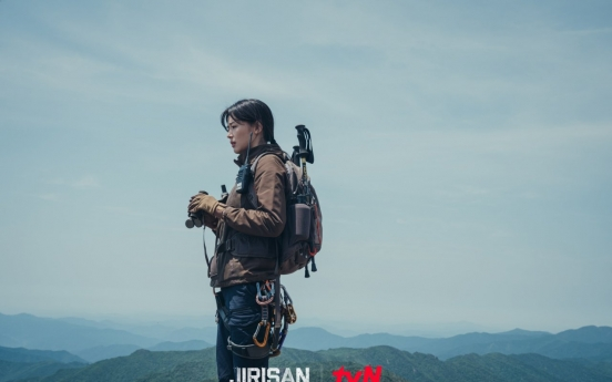 tvN ready to excite fans with mountains of 'Jirisan'